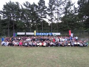 秀林外語専門学校・秀林日本語学校