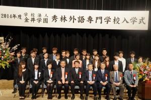 秀林外語専門学校入学式