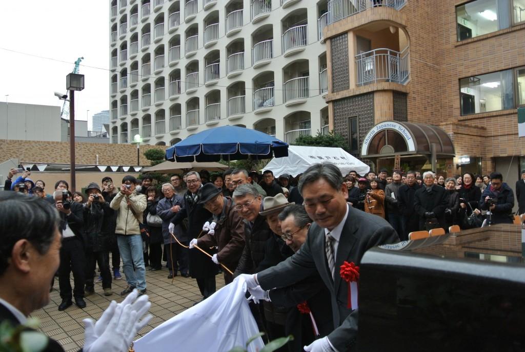 東喬金煕秀先生顕彰碑除幕式及び評伝出版記念特別写真展開